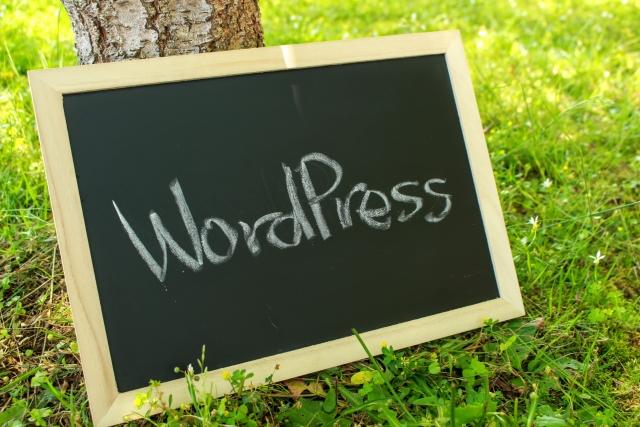 Wordpressとは?インストール方法とオススメの初期設定を教えます