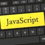 Javascriptとは?変数、配列、連想配列の基本的な使い方教えます