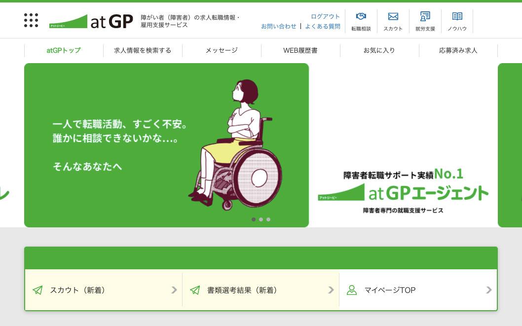 at GP (アットジーピー)