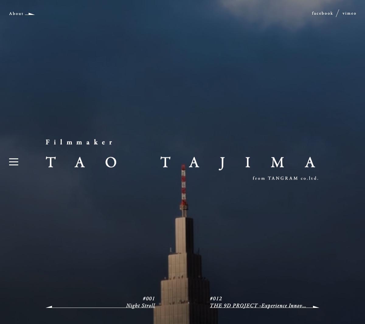 TAO TAJIMA   Filmmaker